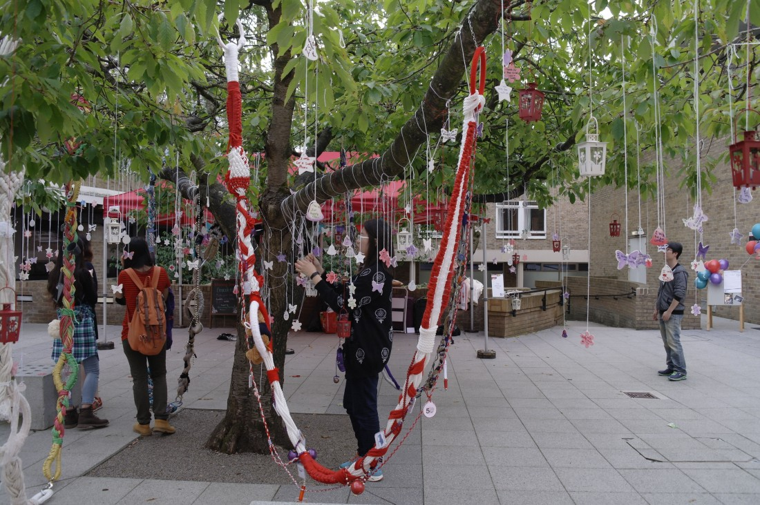 The Wishing Tree outside the Peter Scott Gallery, Lancaster University.